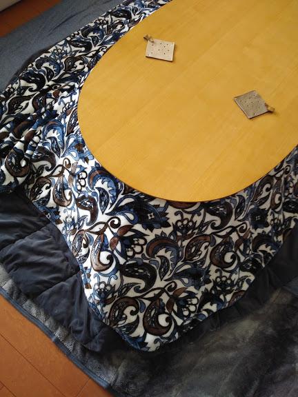 無印良品の楕円のこたつと自作の革のコースター