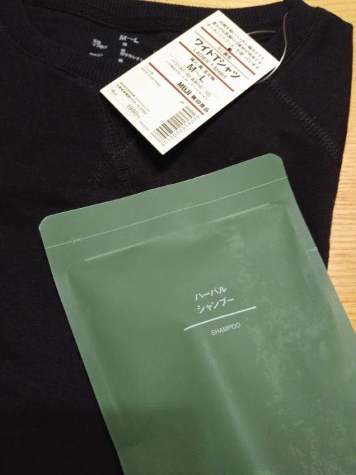 ワイドTシャツ黒・ハーバルシャンプー