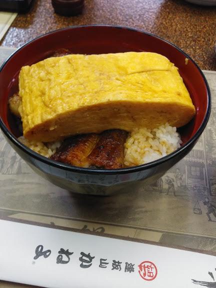 """滋賀 逢坂山かねよ """"きんし丼"""""""