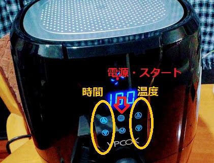 電気フライヤー VPCOK 揚げ物 油無し ノンフライヤー エアフライヤー 2.6L容量